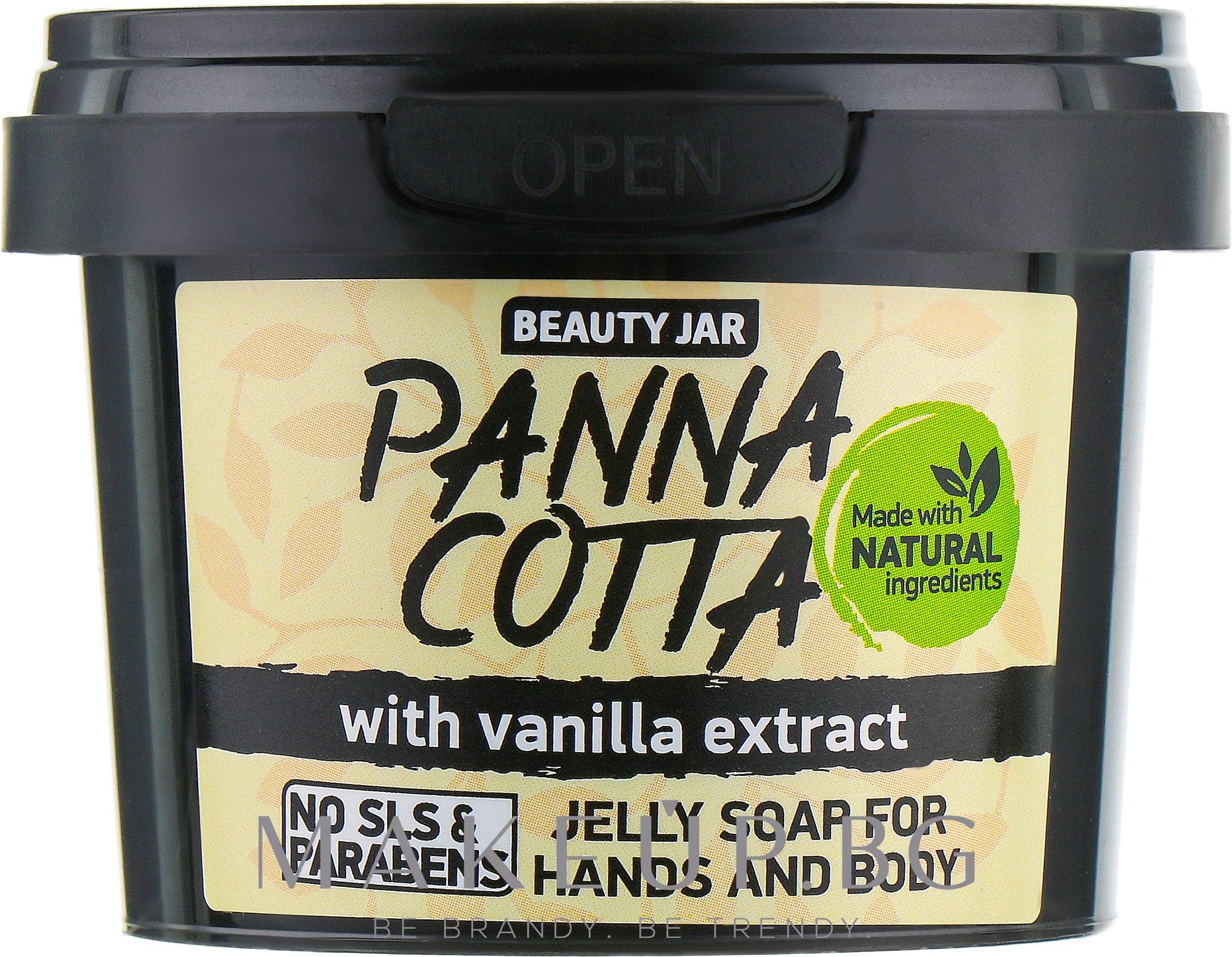 """Желе сапун за ръце и тяло с екстракт от ванилия """"Panna Cotta"""" - Beauty Jar Jelly Soap For Hands And Body — снимка 130 g"""
