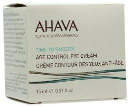 Парфюмерия и Козметика Подмладяващ крем за кожата около очите - Ahava Age Control Eye Cream