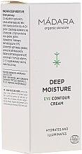 Парфюмерия и Козметика Контурен крем за околоочна зона - Madara Cosmetics Eye Contour Cream