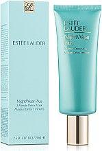 Парфюми, Парфюмерия, козметика Маска за лице - Estee Lauder NightWear Plus 3-Minute Detox Mask