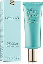 Парфюмерия и Козметика Маска за лице - Estee Lauder NightWear Plus 3-Minute Detox Mask