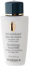 Парфюмерия и Козметика Възстановяващо мляко за ръце - Mavala Revitalizing Hand Milk (тестер)