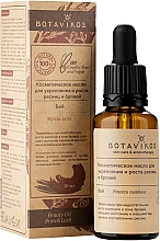 Парфюмерия и Козметика Козметично масло от бей за укрепване и растеж на мигли и вежди - Botavikos