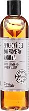 "Парфюмерия и Козметика Масло за душ ""Бурбонска ванилия"" - Sefiros Aroma Shower Oil Bourbon Vanilla"