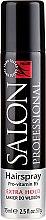 Парфюмерия и Козметика Лак за коса - Minuet Salon Professional Hair Spray Extra Hold
