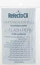 Парфюмерия и Козметика Самозалепващи ролки за ламиниране на мигли, S - RefectoCil