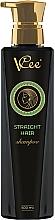 Парфюмерия и Козметика Изглаждащ шампоан за коса - VCee Straight Hair