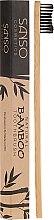 Парфюмерия и Козметика Бамбукова четка за зъби - Sanso Cosmetics Natural Bamboo Toothbrushes