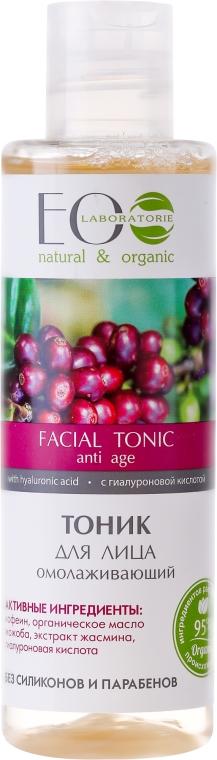 "Тоник за лице ""Подмладяващ"" - ECO Laboratorie Facial Tonic"