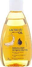 Масло за интимна хигиена с ценни масла - Lactacyd Body Care Intimate Precious Oil — снимка N2