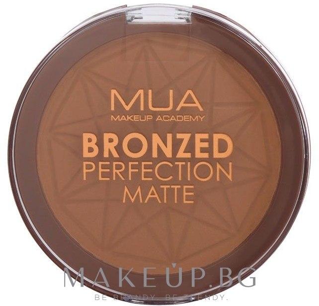 Бронзант - MUA Bronzed Perfection — снимка Sunset Tan