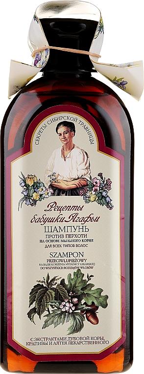 """Шампоан """"Против пърхот"""" - Рецептите на баба Агафия"""