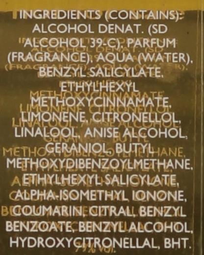 Bvlgari Omnia Golden Citrine - Тоалетна вода (тестер) — снимка N3