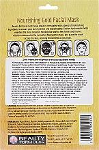 Подхранваща маска за лице - Beauty Formulas Gold Norishing Facial Mask — снимка N2