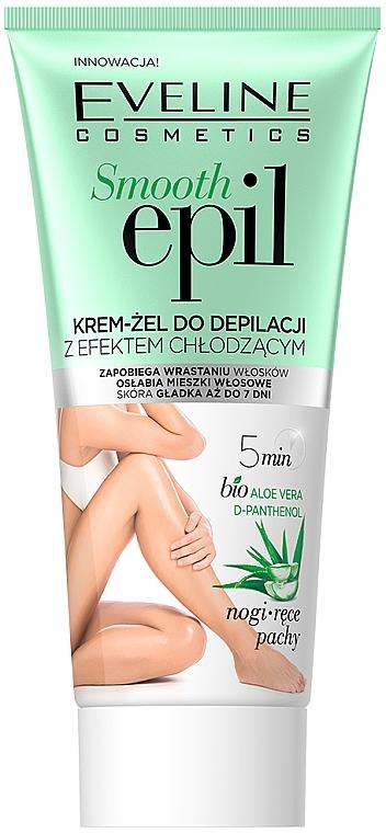 Крем-гел за депилация с охлаждащ ефект - Eveline Cosmetics Smooth Epil