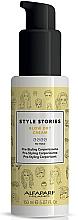 Парфюмерия и Козметика Изглаждащ крем за коса - Alfaparf Milano Style Stories Blow Dry Cream