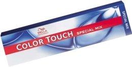 Парфюми, Парфюмерия, козметика Безамонячна боя за коса - Wella Professionals Color Touch Special Mix