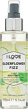 Парфюмерия и Козметика Освежаващ спрей за тяло с аромат на коктейл от бъз - I Love Elderflower Fizz Body Mist
