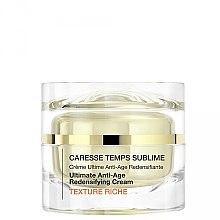 Парфюмерия и Козметика Антистареещ крем за лице, възстановява еластичността на кожата - Qiriness Caresse Temps Sublime