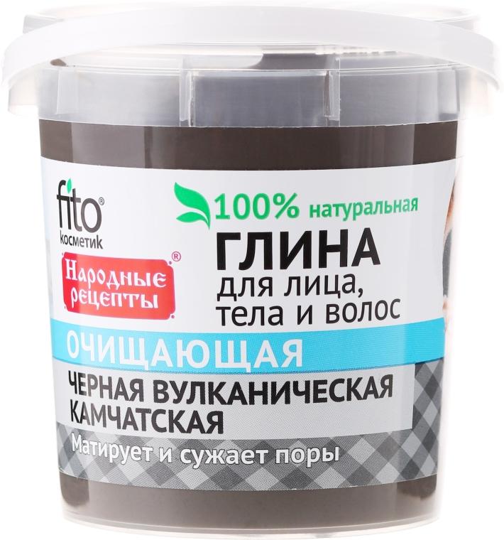 """Черна камчатска вулканична глина за лице, тяло и коса """"Почистваща"""" - Fito Козметик"""