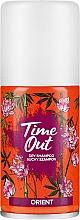 Парфюмерия и Козметика Сух шампоан за коса - Time Out Dry Shampoo Orient
