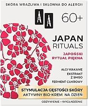 """Парфюмерия и Козметика Активен био крем за лице """"Плътна кожа"""" - AA Japan Rituals 60+"""