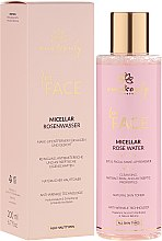 Парфюми, Парфюмерия, козметика Мицеларна вода - One&Only Cosmetics For Face Rose Micellar Water