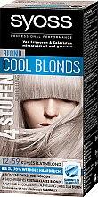 Парфюми, Парфюмерия, козметика Боя за коса - Syoss Blond Cool Blonds
