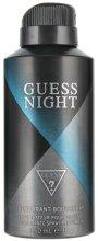 Парфюмерия и Козметика Guess Guess Night - Дезодорант