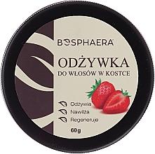 Парфюмерия и Козметика Балсам за коса в метален буркан с масла от авокадо и ягодови семки - Bosphaera