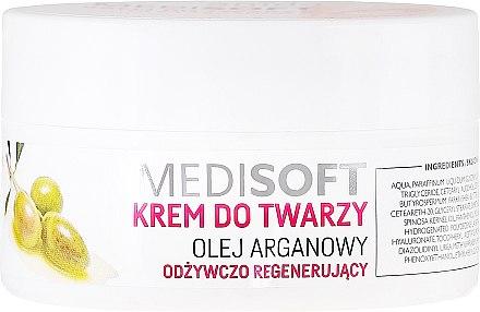 Подхранващ крем за лице с арганово масло - Anida Medisoft — снимка N1