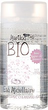 Парфюмерия и Козметика Мицеларна вода - Marilou Bio Micellar water