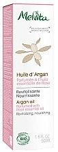 Парфюми, Парфюмерия, козметика Органично арганово масло - Melvita Organic Nourishing Argan Oil Perfumed With Rose Essential Oil