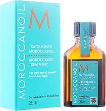 Парфюми, Парфюмерия, козметика Възстановяващо масло за коса - MoroccanOil Oil Treatment For All Hair Types