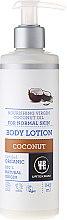 Парфюмерия и Козметика Лосион за тяло - Urtekram Coconut Body Lotion Organic