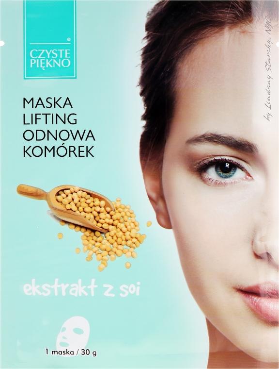 Маска за лице с екстракт от соя - Czyste Piekno Lifting Face Mask