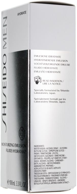 Овлажняваща емулсия за лице - Shiseido Men Moisturizing Emulsion  — снимка N2