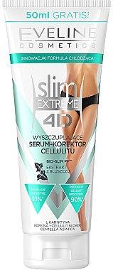 "Серум за интензивно отслабване ""Оформяне и еластичност"" - Eveline Cosmetics Slim Extreme 4D"
