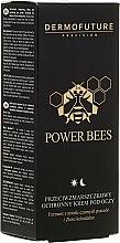 Парфюмерия и Козметика Защитен околоочен крем против бръчки - Dermofuture Power Bees Anti-wrinkle Protective Eye Cream