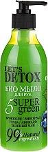 Парфюмерия и Козметика Натурален хидратиращ био сапун за ръце - Let's Detox 5 Super Green Soap