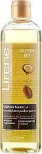 Парфюмерия и Козметика Душ масло за тяло - Lirene Shower Oil Argan + Marula
