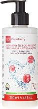 Парфюмерия и Козметика Хидратиращ душ гел с балсам - GoCranberry