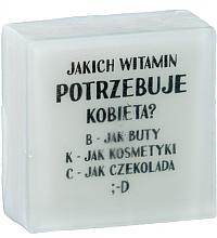 """Парфюми, Парфюмерия, козметика Ръчно изработен натурален сапун """"SMS"""" с аромат на ананас - LaQ Happy Soaps Natural Soap"""