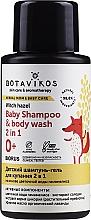 Парфюмерия и Козметика Детски шампоан-душ гел 2в1 - Botavikos Baby Shampoo And Body Wash 2 in 1