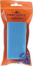 Парфюмерия и Козметика Пемза за пети, 71027, синя - Top Choice