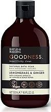 Парфюмерия и Козметика Пяна за вана - Baylis & Harding Goodness Lemongrass & Ginger Natural Bath Soak