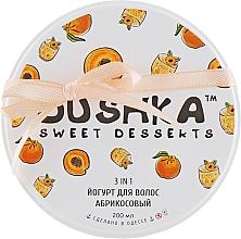 Парфюмерия и Козметика Йогурт за коса с аромат на кайсия - Dushka