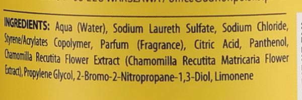 Шампоан за коса с пантенол и лайка - Allwaves Moisturizing – Hydrating Panthenol And Chamomile Shampoo — снимка N3