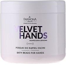 Парфюмерия и Козметика Перли за вани за ръце с аромат на лилия и люляк - Farmona Professional Velvet Hands Bath Beads For Hands