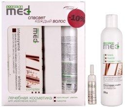 Парфюмерия и Козметика Комплект - Prosalon Med For Fine, Brittle And Damaged Hair (sh/275ml + ser/10x8ml)
